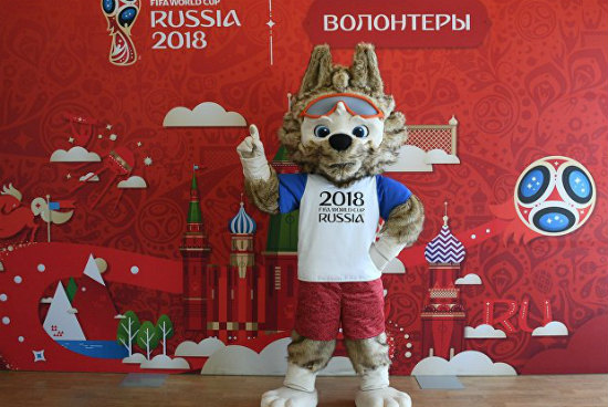 world cup rusia 2018